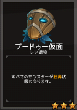f:id:byousatsu-pn2:20180610223649p:plain