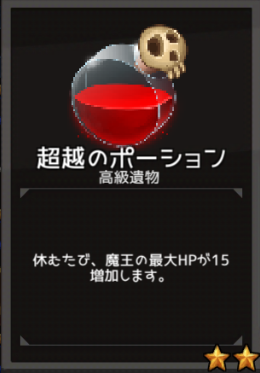 f:id:byousatsu-pn2:20180610223727p:plain