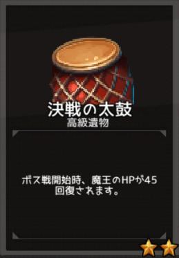 f:id:byousatsu-pn2:20180610223808p:plain