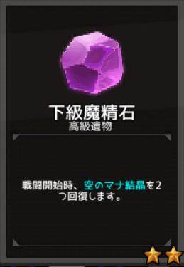 f:id:byousatsu-pn2:20180610223823p:plain