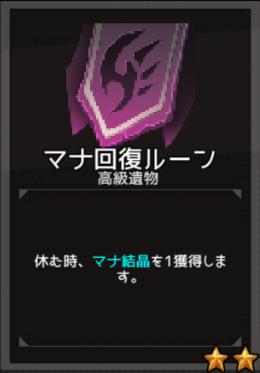 f:id:byousatsu-pn2:20180610223826p:plain