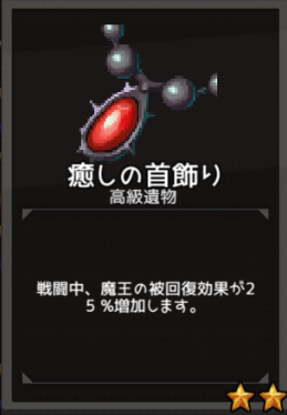 f:id:byousatsu-pn2:20180610223906p:plain