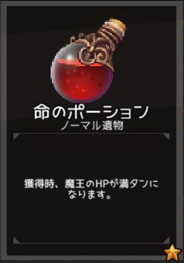 f:id:byousatsu-pn2:20180610223909p:plain