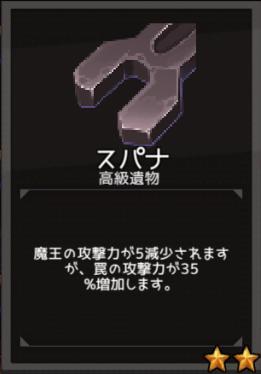 f:id:byousatsu-pn2:20180610223916p:plain
