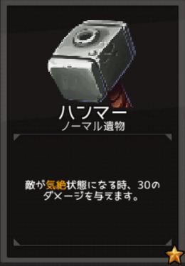 f:id:byousatsu-pn2:20180610223928p:plain