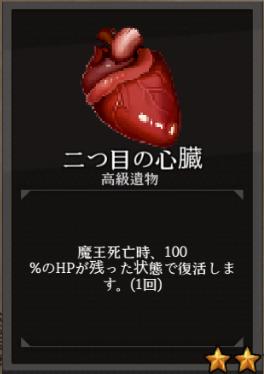f:id:byousatsu-pn2:20180618164108p:plain