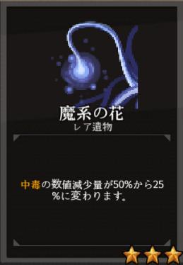 f:id:byousatsu-pn2:20180618164212p:plain