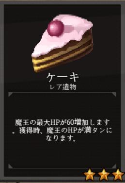 f:id:byousatsu-pn2:20180618164229p:plain