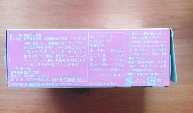 f:id:byousatsu-pn2:20180618221127j:plain