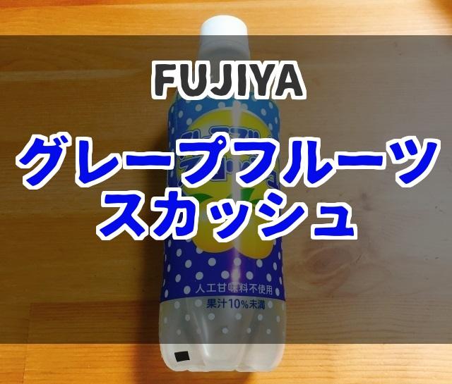 f:id:byousatsu-pn2:20180618225403j:plain
