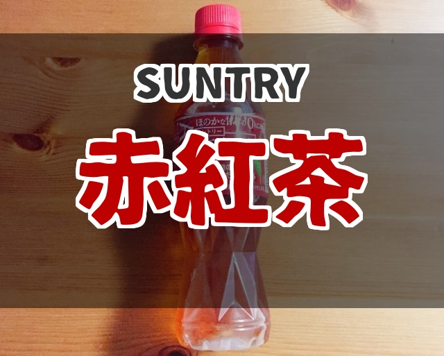 f:id:byousatsu-pn2:20180618225905j:plain