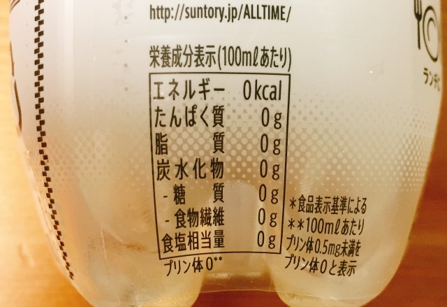 f:id:byousatsu-pn2:20180619211549j:plain