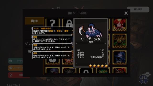 f:id:byousatsu-pn2:20180707154134p:plain