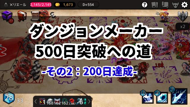 f:id:byousatsu-pn2:20180708090025p:plain