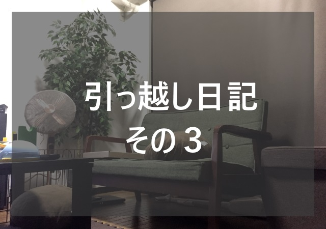 f:id:byousatsu-pn2:20180729223939j:plain