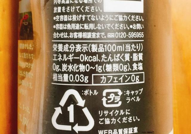 f:id:byousatsu-pn2:20180804184917j:plain