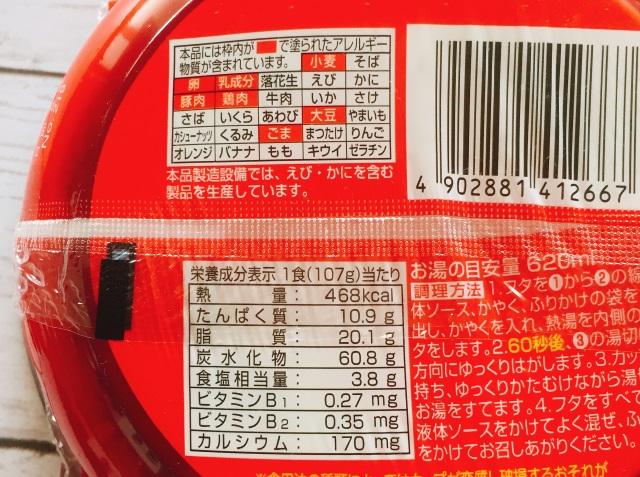 f:id:byousatsu-pn2:20180805002715j:plain