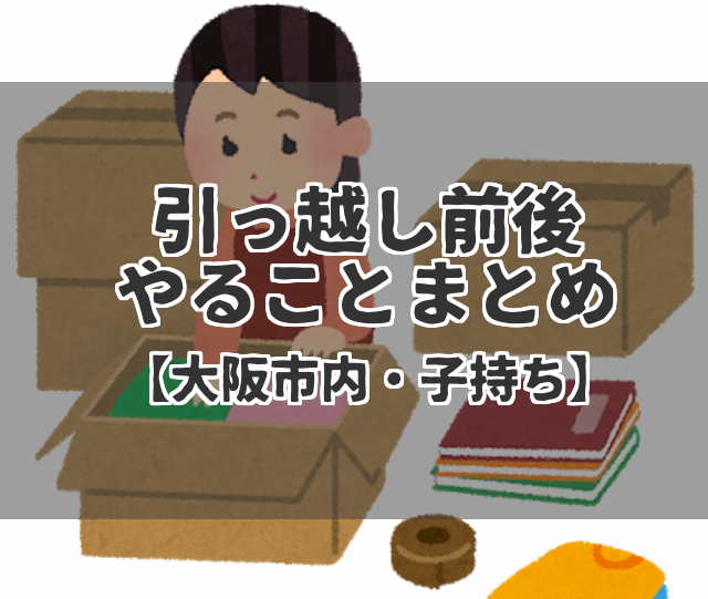 f:id:byousatsu-pn2:20180811142609p:plain