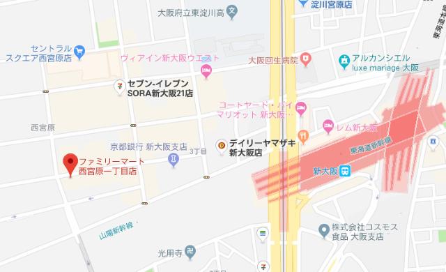 f:id:byousatsu-pn2:20180814104105p:plain