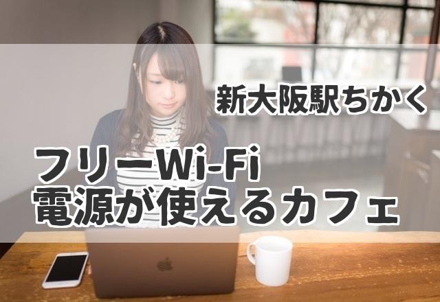 f:id:byousatsu-pn2:20180814110028j:plain