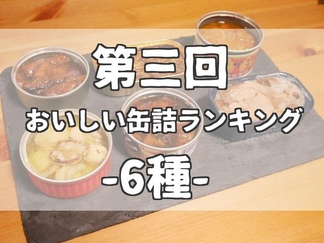 f:id:byousatsu-pn2:20180815091201j:plain