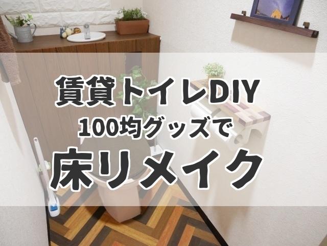 f:id:byousatsu-pn2:20180819125916j:plain