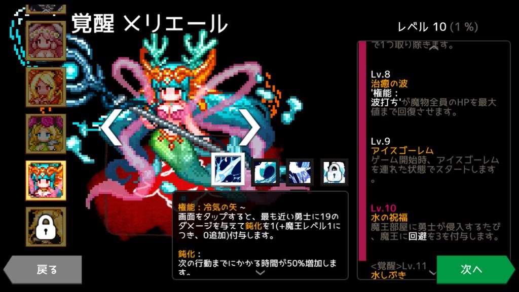 f:id:byousatsu-pn2:20180902150656p:plain