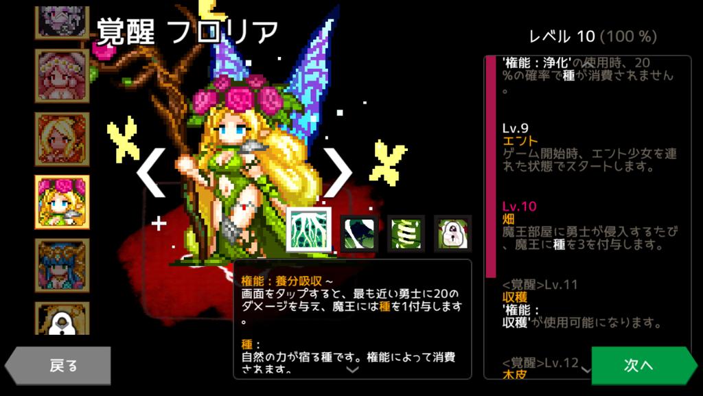 f:id:byousatsu-pn2:20180902150705p:plain