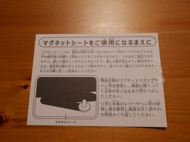 f:id:byousatsu-pn2:20180904183843j:plain