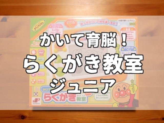 f:id:byousatsu-pn2:20180908081829j:plain
