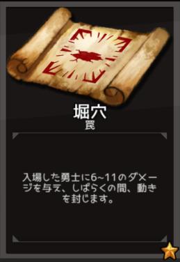 f:id:byousatsu-pn2:20180908233546p:plain
