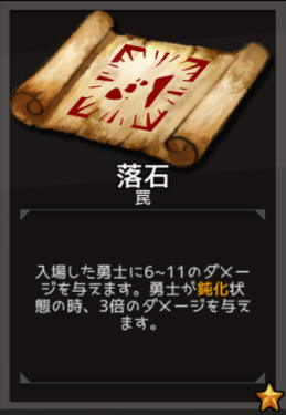 f:id:byousatsu-pn2:20180908233640p:plain
