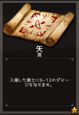 f:id:byousatsu-pn2:20180908233713p:plain