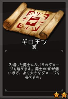 f:id:byousatsu-pn2:20180908233820p:plain
