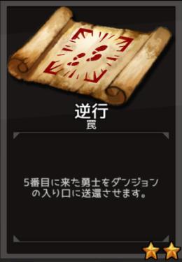 f:id:byousatsu-pn2:20180908233839p:plain