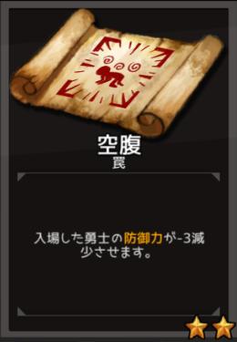 f:id:byousatsu-pn2:20180908233923p:plain