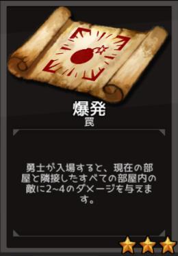 f:id:byousatsu-pn2:20180908234046p:plain