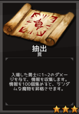 f:id:byousatsu-pn2:20180908234227p:plain