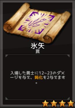 f:id:byousatsu-pn2:20180908234411p:plain