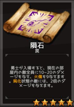 f:id:byousatsu-pn2:20180908234534p:plain