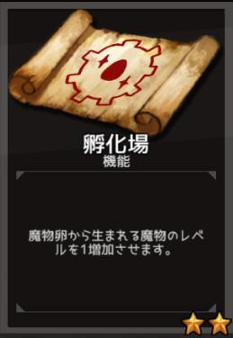 f:id:byousatsu-pn2:20180908234617p:plain