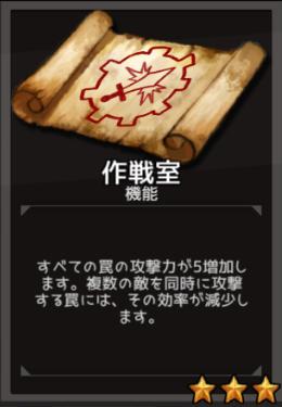 f:id:byousatsu-pn2:20180908234813p:plain
