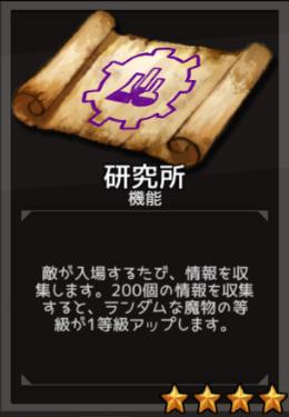 f:id:byousatsu-pn2:20180908234833p:plain