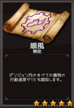 f:id:byousatsu-pn2:20180908234941p:plain