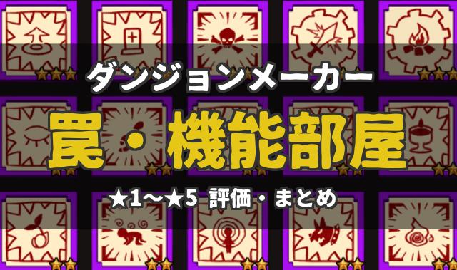 f:id:byousatsu-pn2:20180908235811p:plain