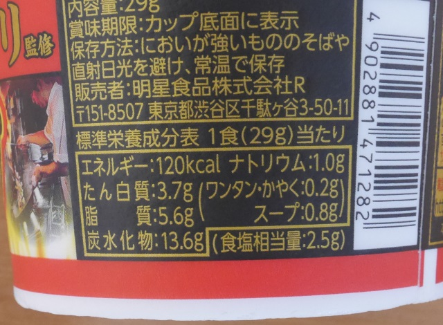 f:id:byousatsu-pn2:20180909204910j:plain