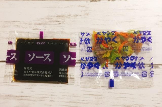 f:id:byousatsu-pn2:20180915132216j:plain