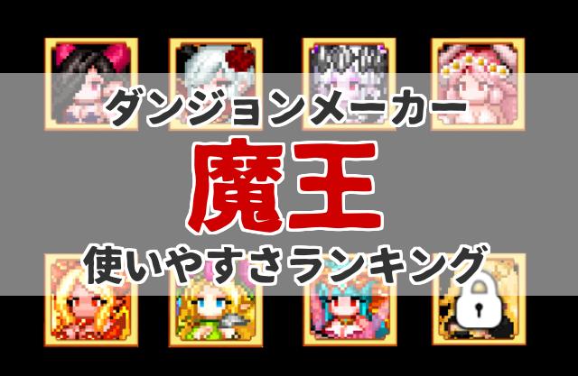 f:id:byousatsu-pn2:20180922161558p:plain