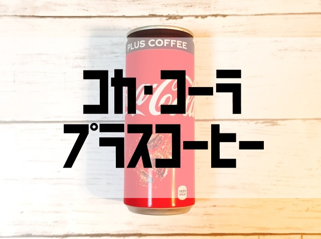 f:id:byousatsu-pn2:20180923163812j:plain