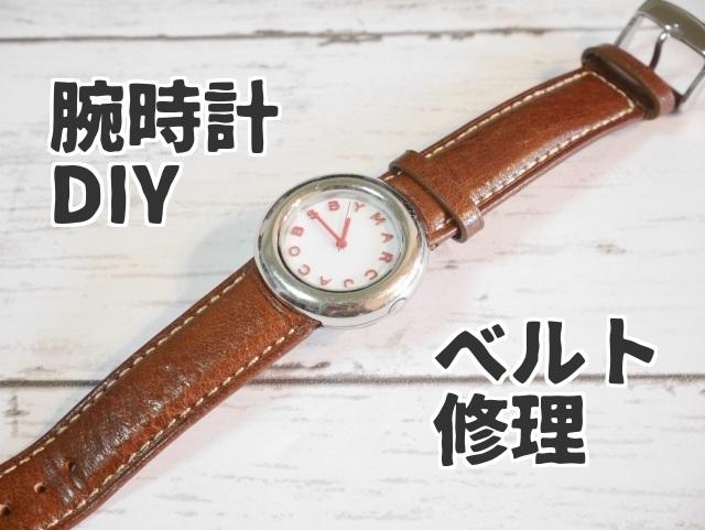 f:id:byousatsu-pn2:20180924105150j:plain